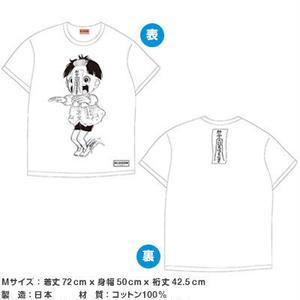 キョンシーまことシリーズ グラフィックTシャツ(白)【楳図かずお】