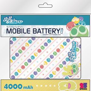 「ぷよクエ×2.5SPINNS」モバイルバッテリー