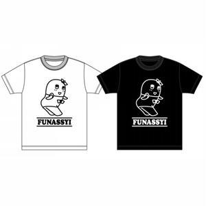 〈再入荷〉【1000円OFF!】ふり向きふなっしー 半袖Tシャツ