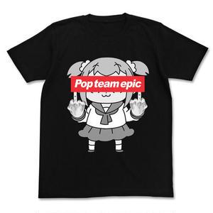 ポプテピピックの行列ができる Tシャツ  [ポプテピピック]