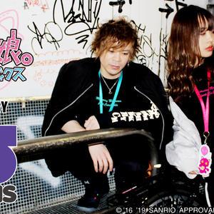 【モーニング娘。feat.カリバディクス】2.5SPINNSコラボロングTシャツ Lサイズ(男女兼用)