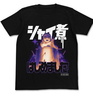 小原鞠莉エモーショナルTシャツ   [ラブライブ!サンシャイン!!]
