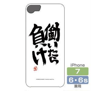 杏のiPhoneカバー/6・6s・7用  「アイドルマスター シンデレラガールズ」