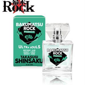 幕末Rock フレグランス  高杉晋作【primaniacs】