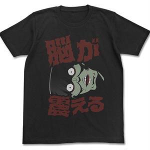 脳が震えるペテルギウスTシャツ 「Re;ゼロから始める異世界生活」
