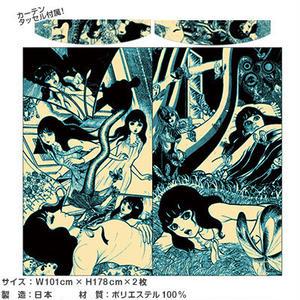 蝶の墓シリーズ カーテン(縦型)【楳図かずお】