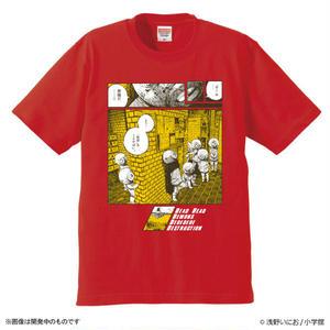 Tシャツ(地球はクソヤバイ)【デッドデッドデーモンズデデデデデストラクション】