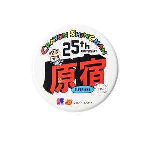 〈再入荷〉クレヨンしんちゃん 缶バッジ ロゴ