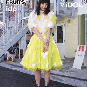 MIKIO SAKABE×∀iDOL stylebook 限定表紙版No.031 大矢梨華子(ベイビーレイズJAPAN)