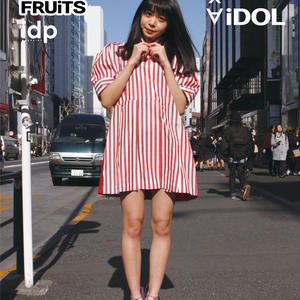 MIKIO SAKABE×∀iDOL stylebook 限定表紙版No.040 飯田桜子(東京パフォーマンスドール)