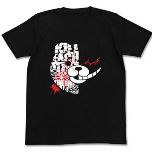モノクマタイポグラフィーTシャツ   [ダンガンロンパ3 -The End of 希望ヶ峰学園-]