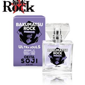 幕末Rock フレグランス  沖田総司【primaniacs】