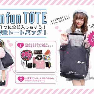 fan fun TOTE