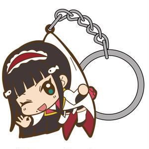 黒澤ダイヤつままれキーホルダー MIRAI TICKET Ver.  [ラブライブ!サンシャイン!!]