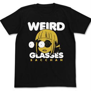 さっちゃんの変なメガネ Tシャツ  [三ツ星カラーズ]