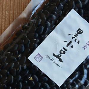 べにや長谷川商店  北海道産  黒小豆
