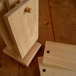 woodpecker いちょうの木のまな板とひのきのスタンドSET