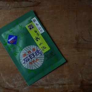 【再入荷】石臼挽き朝倉粉山椒(限定品) やまつ辻田