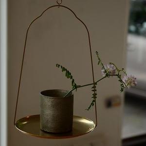 【再入荷しました】真鍮の吊り皿 中川政七商店