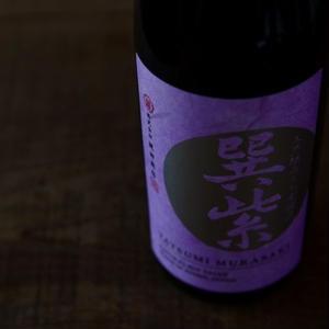 天然醸造もち麦醤油 巽紫(こいくち)300ml 梶田商店
