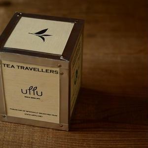 Uffu オリジナル木箱入り ダージリン・ティースターバレー茶園(2017年ファーストフラッシュ)