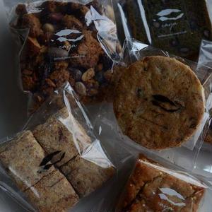 Caya  地豆を楽しむ焼き菓子SET