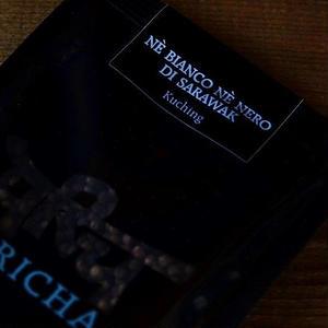 ネ・ビアンコ・ネ・ネロ・ディ・サラワク(90g) マリチャ