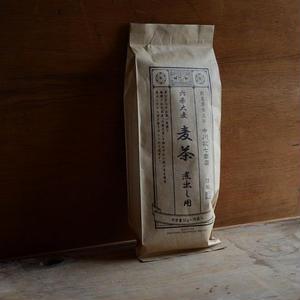 【再入荷】六条大麦 麦茶煮出し用(ティバッグ) 中川政七商店