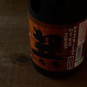 天然醸造丸大豆醤油(こいくち) 巽 1800ml 梶田商店