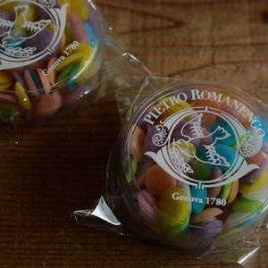 【限定品】カラーボンボン ピエトロ・ロマネンゴ