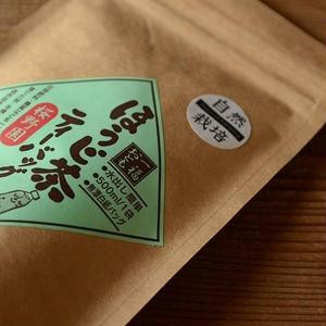 ほうじ茶ティーバッグ 桜野園