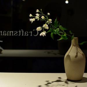 恵山(西村峰子さん)  花器G