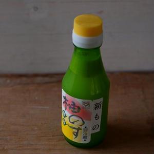 【再入荷】実生柚のす(無塩) やまつ辻田