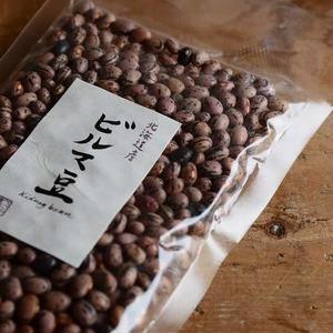 北海道産ビルマ豆 べにや長谷川商店