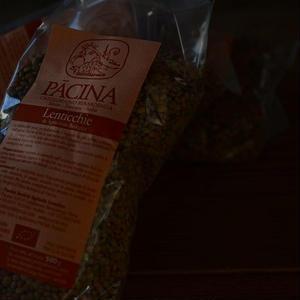 レンティッキエ(レンズ豆) 500g パーチナ