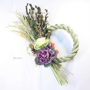 お正月[しめ縄飾り]葉牡丹Bタイプ