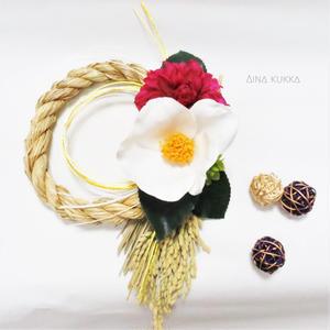 お正月[しめ縄飾り]白椿/アーティフィシャルフラワー