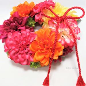 お正月[和風リース]花なり/アーティフィシャルフラワー