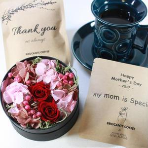 [Flower & Coffee SET]フラワーアレンジS(レッド)+メッセージドリップバック2種8個