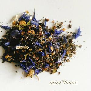 【3杯分】mint*lover  ~心ゆくまでミントを楽しむ紅茶~