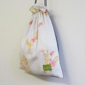 My migration kinchaku bag 003