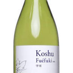 【ニュー山梨ワイン醸造】甲州・ベリーA・カベルネ 選抜 720ml