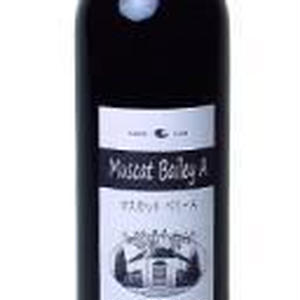 【笛吹ワイン】 赤白2本セット 720ml