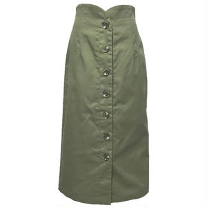 Front Button Long Skirt (Khaki)