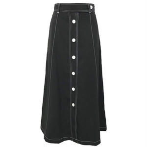 Front Button Stitch Flare Long Skirt