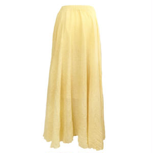 Slab Maxi Skirt (Yellow)