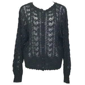 Slab Knit Cardigan (Black)