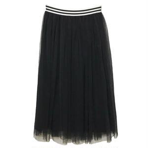 Border Double Tulle Skirt
