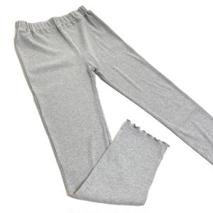 Mellow Lib Leggings (Gray)