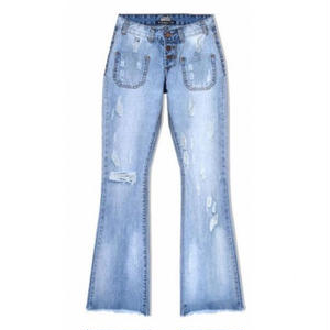 Front Button Damage Flare Denim